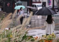 [내일 날씨]전국 대부분 지역서 비소식···서울 낮 최고기온 20도