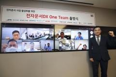 KT, 디지털 전환 위해 '전자문서DX 원팀' 구성