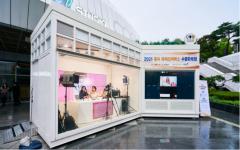 아이콰, 강남구와 중소기업 중국 수출 지원사업 라이브커머스 진행