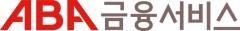 ABL생명, ABA금융서비스 설계사 영업지원시스템 기능 향상