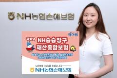 NH농협손보, 휴업손해 보장하는 '(무)NH승승장구재산종합보험' 출시