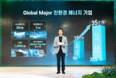 [韓 수소 드림팀]SK E&S, '수소모빌리티+쇼' 참가···밸류체인 전략 선보여