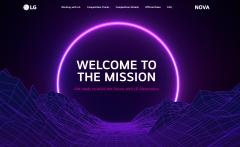 LG 노바, 스타트업 아이디어 공모···미래 신사업 발굴