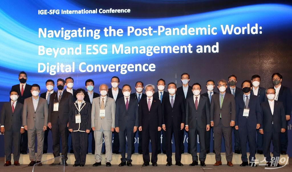 [NW포토]신한금융 창립 20주년 기념 세계경제연구원-신한금융그룹 국제컨퍼런스