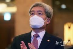 금융당국, LCR·예대율 등 유연화 조치 내년 3월까지 연장