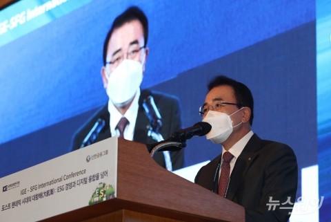 신한금융 창립 20주년 기념 세계경제연구원-신한금융그룹 국제컨퍼런스