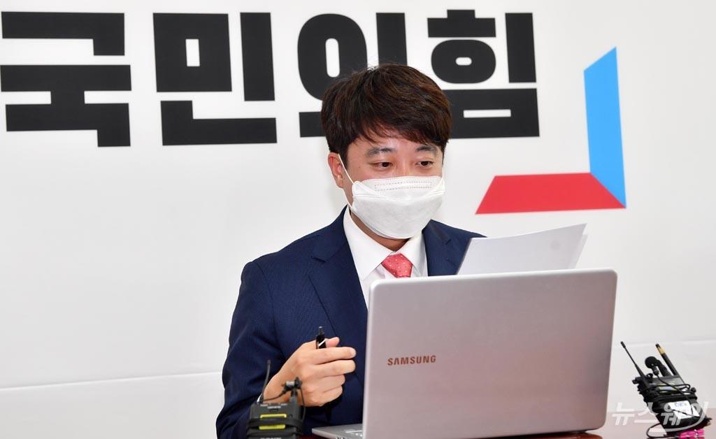 [NW포토]이준석 대표, '부동산시장 정상화 특위 주최-청년주거정책 간담회'