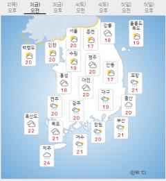 [내일날씨]남부지방 빗방울···제주도 최대 100mm