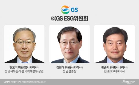 ESG위원회 이끄는 朴정부 출신 '두 거물'