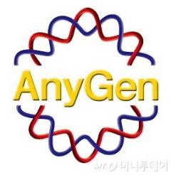 애니젠, 日 의약품 외국제조업자 인정증 획득