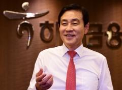 하나금융그룹, 청소년 '도시락' 지원 나섰다···ESG 경영 속도