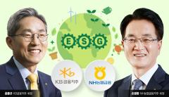 KB·NH 친환경 대표 금융 타이틀···윤종규·손병환 ESG경영 '빛났다'