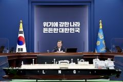 """문 대통령 """"국민지원금 신청·지급에 디지털 강국 역량 최대한 발휘"""""""