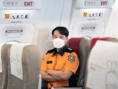 티웨이항공, 소방관 비상구 좌석 제공···기내 안전 확대