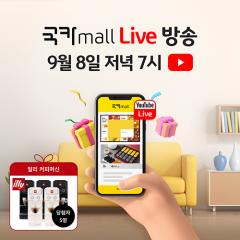 KB국민카드, 국카몰에서 '청년떡집' 인기 상품 방송 판매