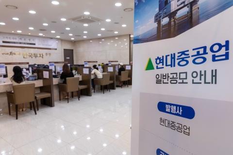 """현대중공업그룹, 3Q 누적 영업익 '1兆' 달성···""""안정적 실적 이어갈 것""""(종합)"""