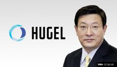 GS, 휴젤 인수자금 1000억원 조달···인수 마무리 속도