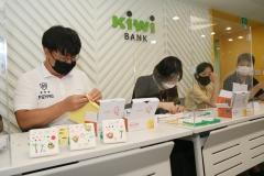 KB저축은행, 텀블러 사용하고 숲조성···ESG경영에 박차