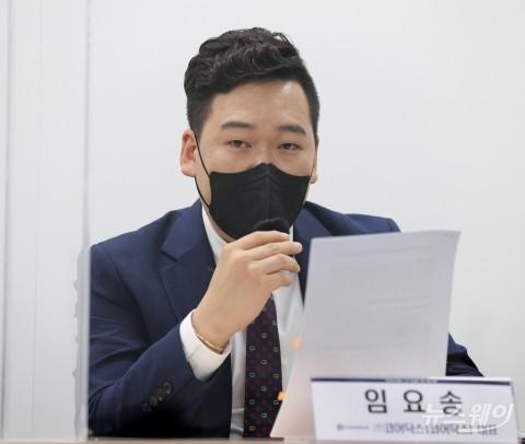 [NW포토]특금법 관련해 성명 발표하는 임요송 코어닥스 대표