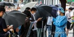 신규확진 2천434명, 코로나19 사태 후 최다 기록···추석 후폭풍