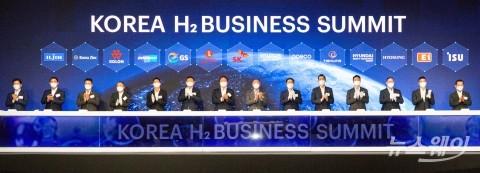 킨텍스 '2021수소모빌리티+쇼' 개막-H2 비즈니스 서밋