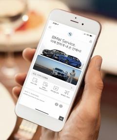 BMW, AS 편의성 높였다···'BMW·MINI 플러스' 출시