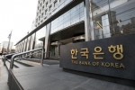 [He is]박기영 신임 금통위원, 한은 출신 거시경제 전문가