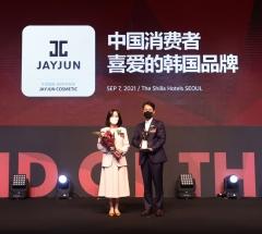제이준코스메틱, 2021 올해의 브랜드 대상 5년 연속 1위 수상 쾌거