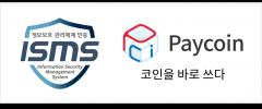 """페이코인, ISMS 인증 획득···""""가상자산 사업자 신고 준비"""""""