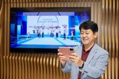 서울보증보험, 메타버스 이용한 업무 진행···디지털 경영 앞장