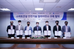 코오롱글로벌, '중대 재해 ZERO' 목표···AI 안전시스템 구축