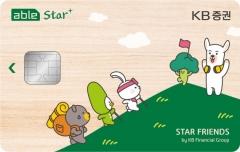 KB증권, MZ세대 겨냥한 친환경 체크카드 출시