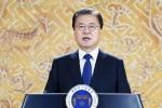 문재인 대통령, 마지막 UN총회 무대 선다···'평화 메시지' 주목