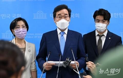 이낙연, 저출산 공약 발표 기자회견