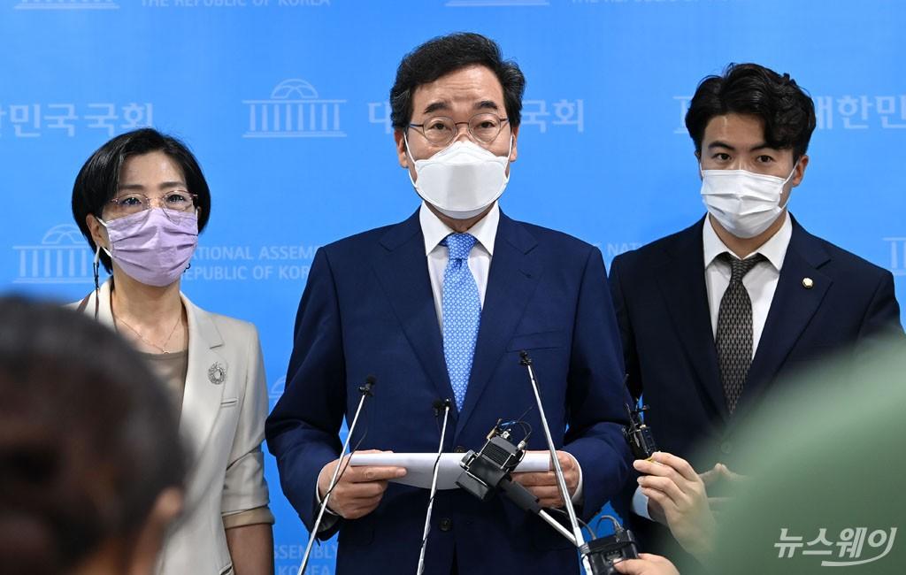[NW포토]이낙연, 저출산 공약 발표 기자회견