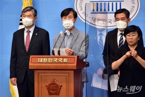 하태경, 박지원 국정원장 사퇴 촉구 기자회견