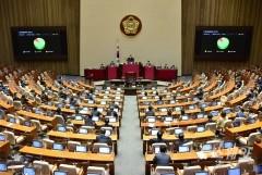 '뇌물 혐의' 정찬민 체포동의안, 국회 본회의 통과