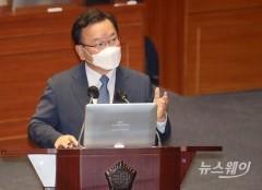 """김부겸 """"카카오, 문어발식 확장 의심···필요시 강제조치"""""""