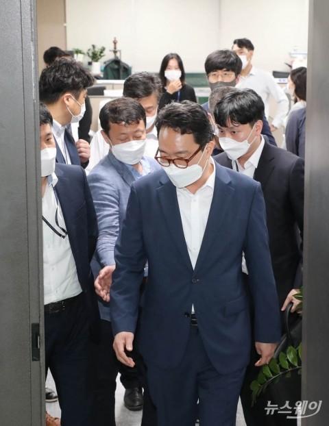 공수처, 김웅 의원사무실 2차 압수수색