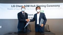 LG화학, 글로벌 곡물기업과 바이오 플라스틱 공장 설립