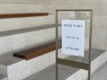 [현장에서]홍원식 빠진 '남양유업 임시주총'···12분 만에 '안건 부결'로 종료