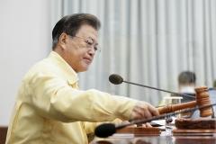 문 대통령, 어제(16일) 오후 오경미 대법관 임명안 재가