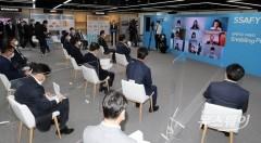 삼성 청년고용 지원 프로그램 수료생 10명 중 8명 취업
