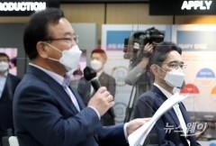"""김부겸 """"청년희망ON 프로젝트에 SK·LG도 참여"""""""