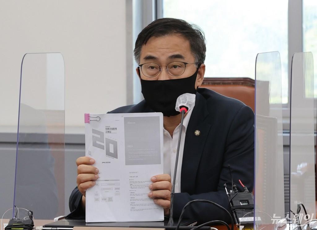 [NW포토]언론조정중재 사례집을 들어보이는 최형두 의원