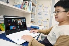 LG전자, 네이버와 비대면 교육용 노트북 '웨일북' 출시