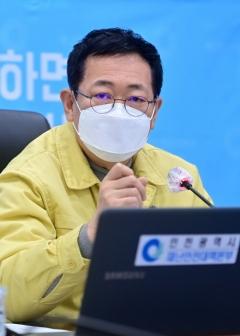 박남춘 인천시장, 추석연휴에도 코로나19 방역·민생안정에 총력