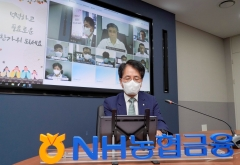 손병환 NH농협금융 회장, 추석연휴 IT비상운영체계 점검