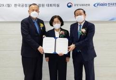 파리바게뜨, 동반성장지수평가 '최우수 등급' 획득