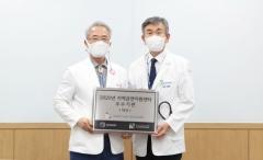 영남대병원 금연센터, 보건복지부 성과대회서 '대상' 수상